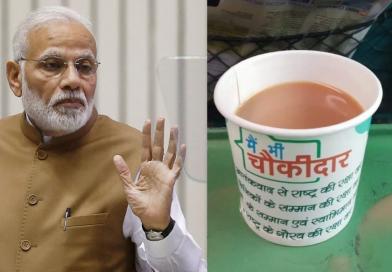 BJP Unique marketing campaign