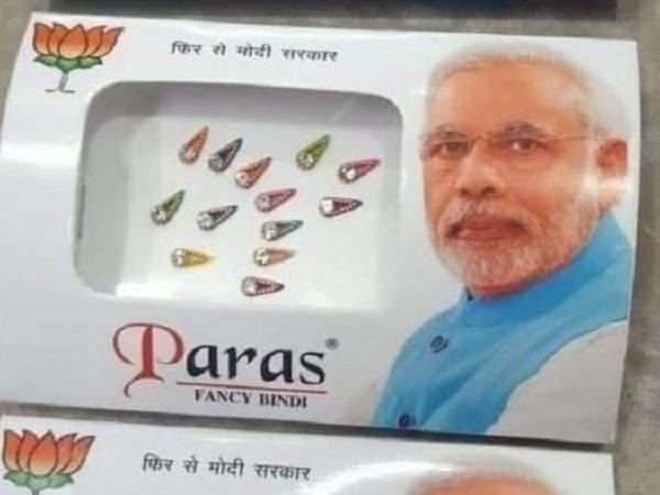 modi bindi bjp marketing