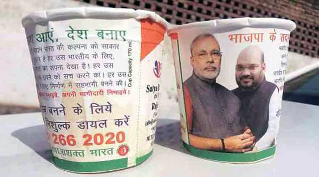 cup branding by BJP for elections