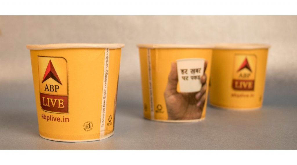 ABP Live cup branding by gingerCup